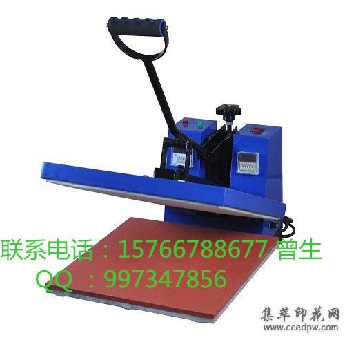 厂家直销高压手动烫画机压烫机烫钻机印花机热转印烫画机