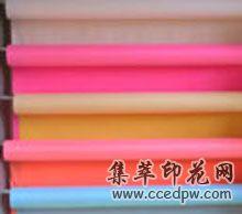 彩色反光布