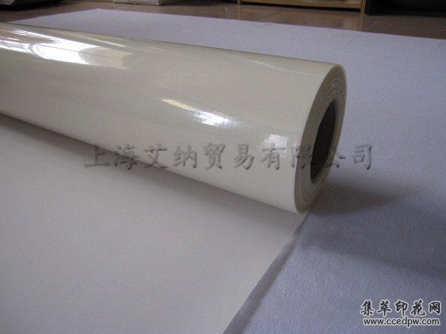 半透明反光膜、熱轉印反光膜