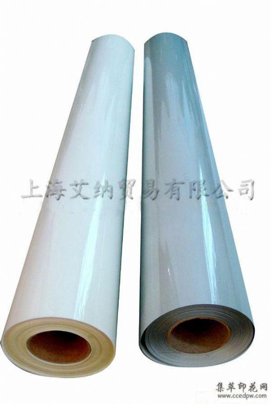 半透明反光膜和銀色反光膜1