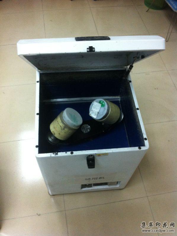 印刷油墨脱泡搅拌机