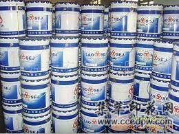批发供应乳胶制品色浆,胶带色浆