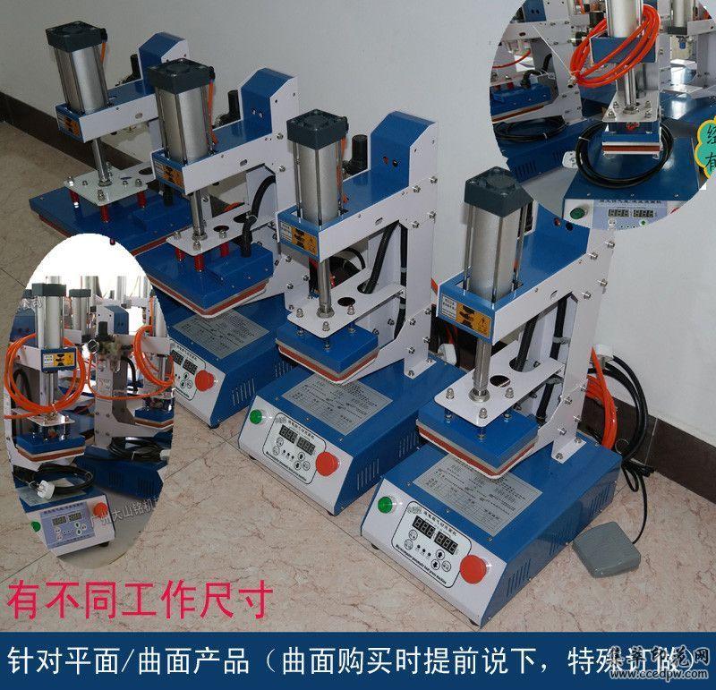 工厂直销气动烫标机|商标压烫机|logo烫印机