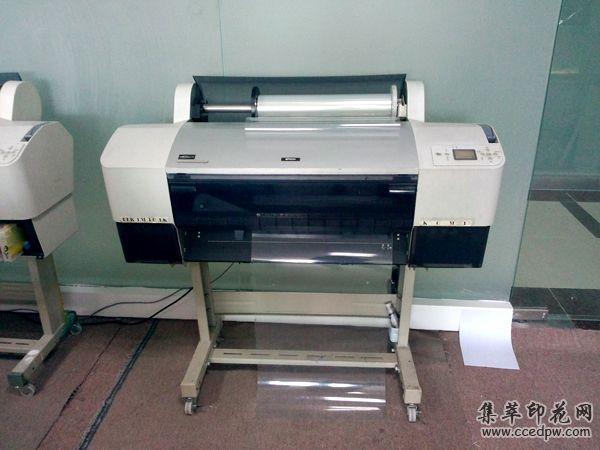 菲林输出设备_爱普生Epson7800