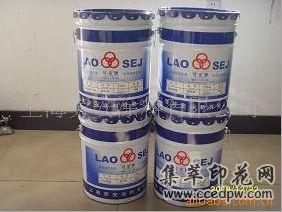 劳安色浆-A081耐热棕