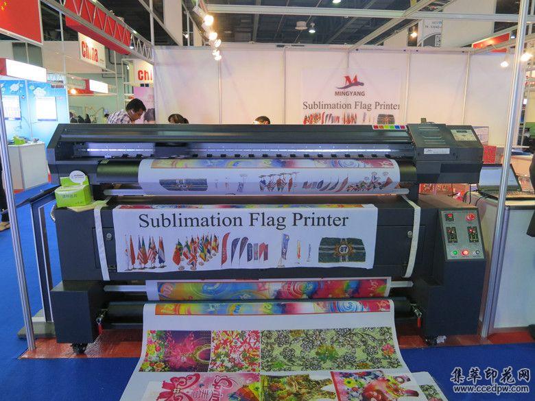 山东铭洋热升华旗帜机万能打印机上浆机T恤打印机