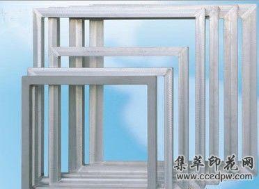 百家乐游戏平台铝框
