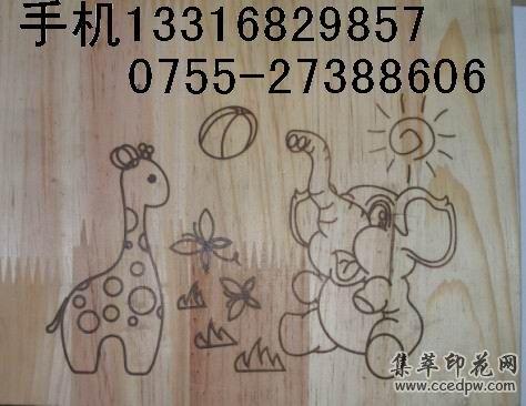 邯郸市木片LOGO烫印机价格