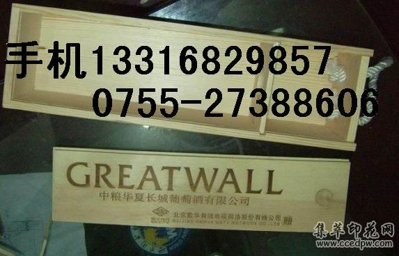?#23383;?#24066;木制沙发LOGO烫印机价格