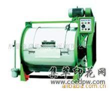 大型水洗机,洗衣机械,洗衣机器,洗衣设备,洗涤机,洗涤设备,洗涤机械