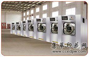 地毯清洗机(地毯清洗机,地毯烘干机)洗衣机厂,洗涤设备厂,洗涤机械厂,