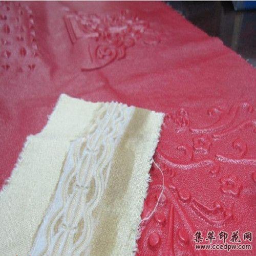 皮革反面壓花硅膠,印花硅膠,印花材料