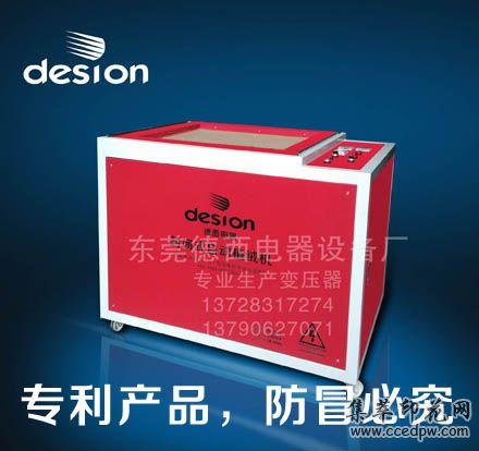 玻璃静电植绒机设备齐全厂家特供销售第一