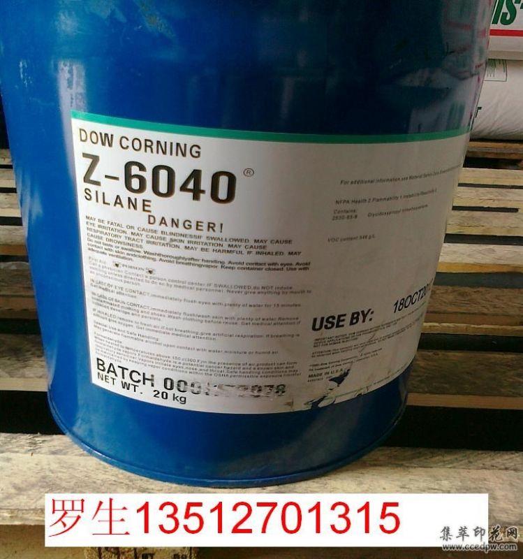 UV漆密著劑道康寧Z-6040