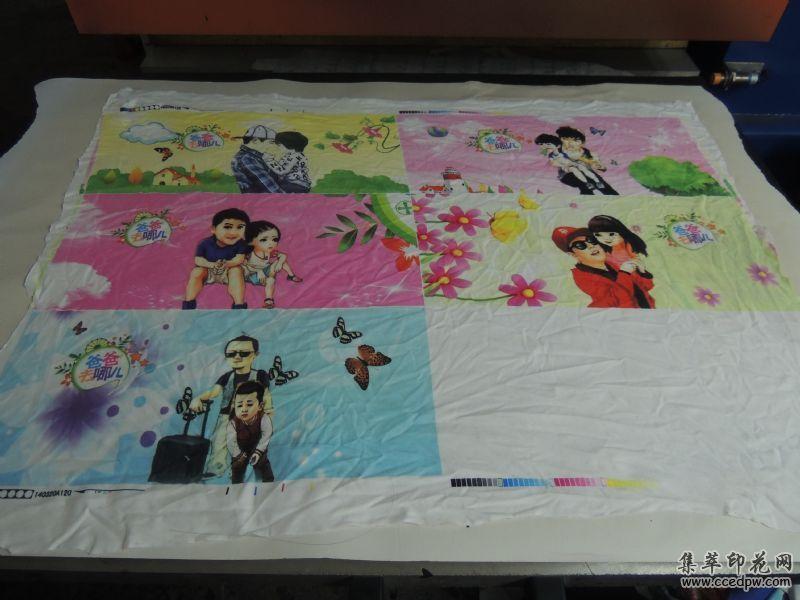 东莞厂家供应雨伞印花纸服装印花纸箱包印花纸代加工印花