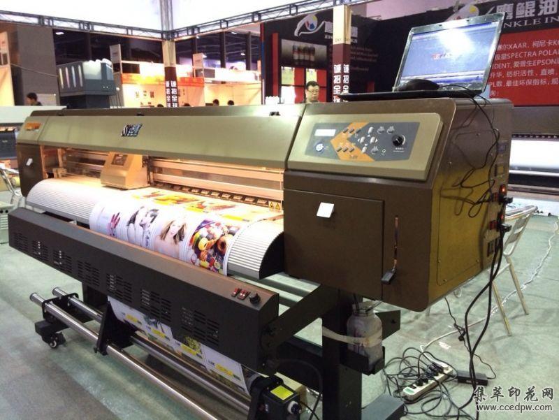杭州数码印花机