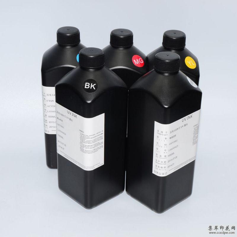 供应UV墨水