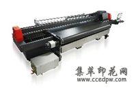 TS-3216工业级高速导带家纺数码印花机