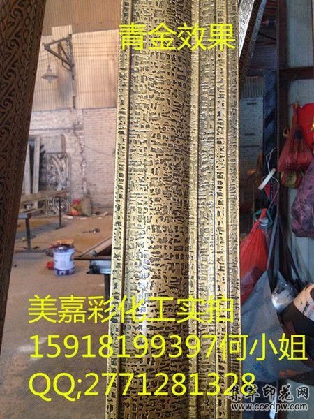 印刷青金粉纸张涂层铜金粉