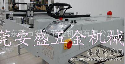 全自动电脑印花机跑台印花机平网印花机