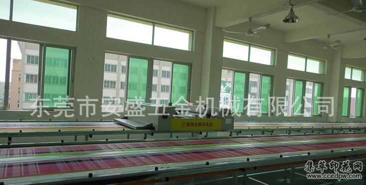自动电脑印花机器,广州印花机,可印多色的印花机