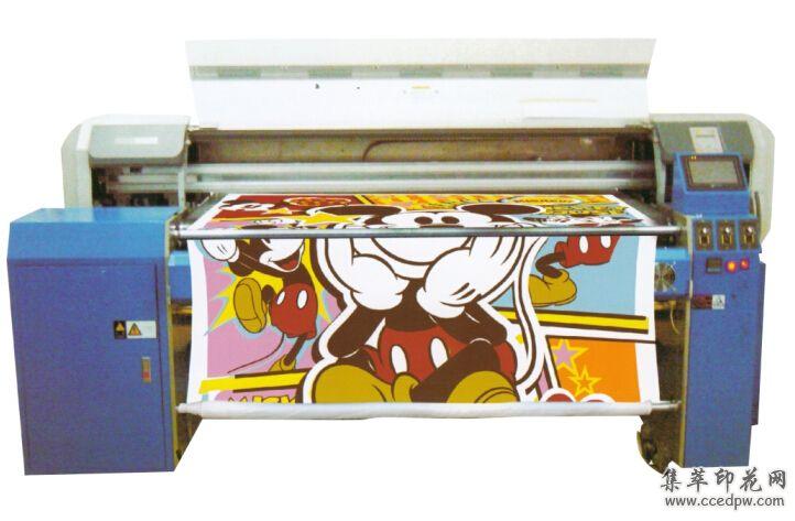 FD新型1638数码匹装印花机