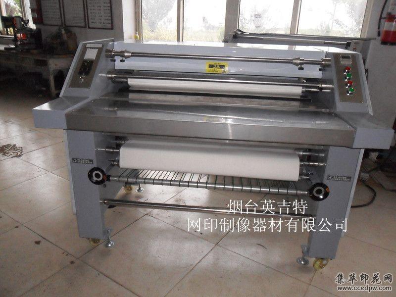 英吉特滚筒烫画机滚烫烫印机爱唯侦察1024机压烫机印标机