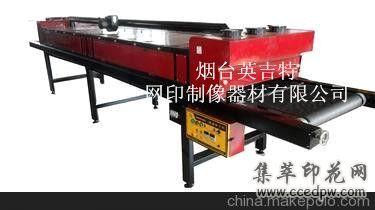 远红外隧道烘干机,不同材料表面印刷涂料的烘干,薄膜收缩,可定制,经济适用