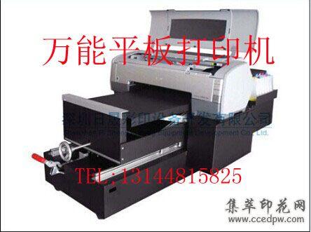 万能平板打印机日晟皮革打印机