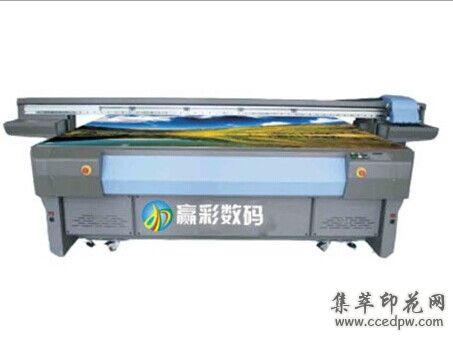 全国最快清晰度最高效率最保障万能打印机YC-6015A