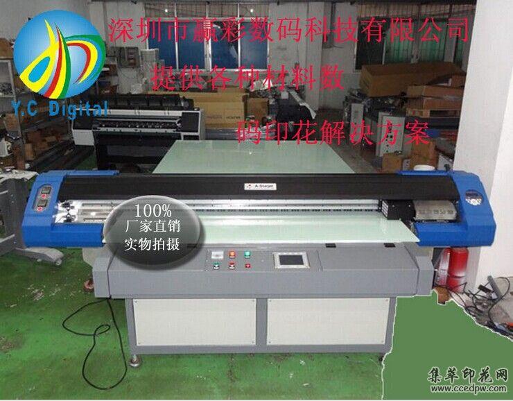 数码彩印机皮革|玻璃|不锈钢YC-1625UV万能打印机厂家直销