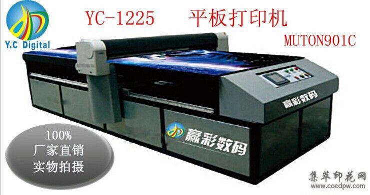 供应亚克力金属打印机DIY手机壳印花机万能平板UV打印机