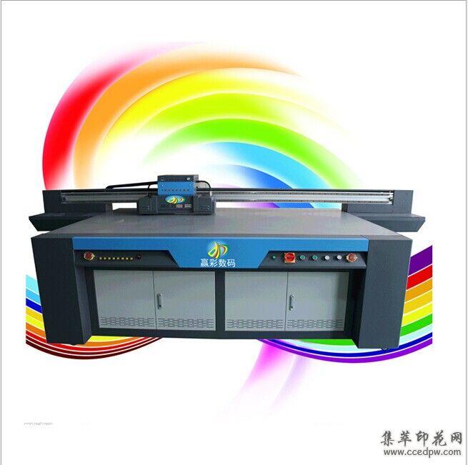 深圳皮革数码爱唯侦察1024机uv万能打印机数码平板机厂家直销