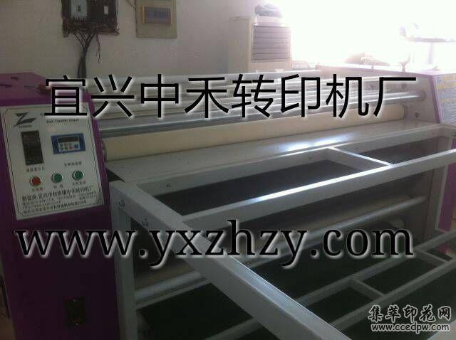 油溫滾筒熱轉印機轉移印花機多功能數碼油溫轉印機服裝印花機