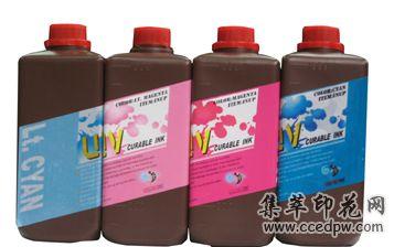 UV喷码机墨水UV墨水UV固化墨水INUP-SOF墨水