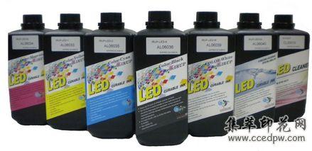 LED-UV墨水EPSON平板机墨水KONICA喷头平板机墨水IR
