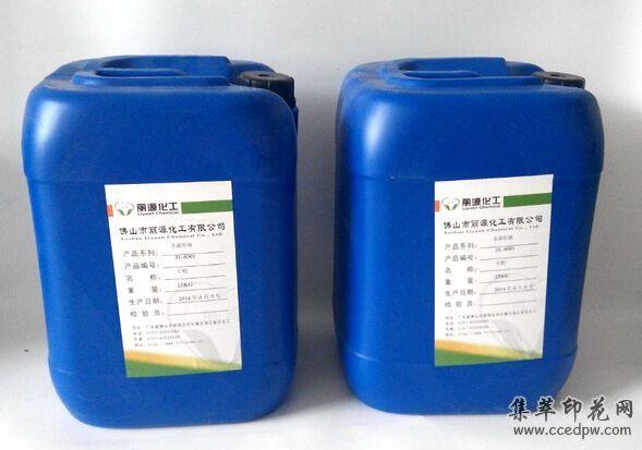 印花色漿防腐劑染料殺菌防腐劑