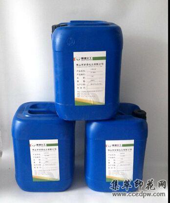 印花白胶浆防霉剂白乳胶防霉剂