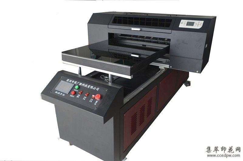 A1UV玻璃印花机