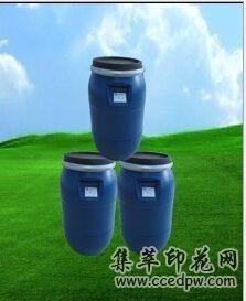厂家供应优质涂料环保印花增稠剂性价比优于PTF增稠剂,月销一千吨