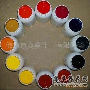 涂料印花增稠剂环保助剂,印花助剂,助剂目录