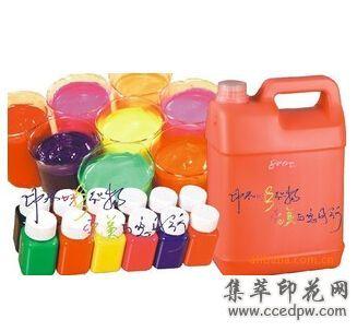 廠家供應優質印花涂料色漿,水性色漿,色漿