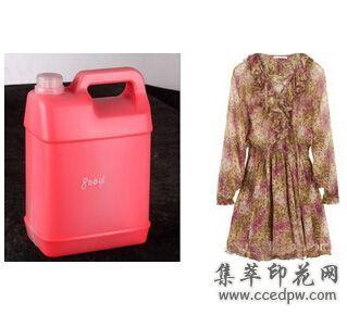 供應優質印花涂料色漿,水性色漿,色漿