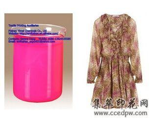 环保色浆,染料色浆,水性色浆销售