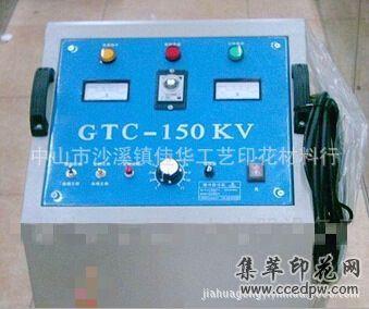 500W1.5KW油浸式大功率静电植毛机植绒机设备的操作说明信息