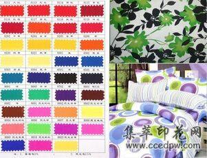 涂料色浆,色浆价格,染料色浆,色浆作用,印花色浆,水性色浆