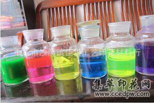 水性荧光粉染料荧光大红紫色蓝色荧光绿荧光黄颜料可完全溶于水