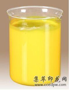 廠家直銷水性印花色漿,色澤鮮艷,打漿不膠凝,價格便宜