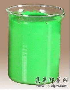厂家直销水性色浆,印花色浆,环保色浆