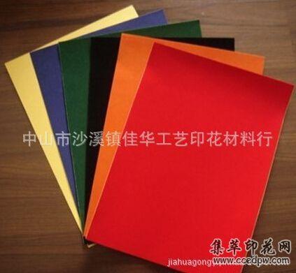 广东中山植绒纸印花植绒白色黑色绒纸纸植绒纸